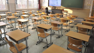 H12 classroom