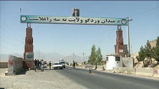 H05 ghazni checkpoint