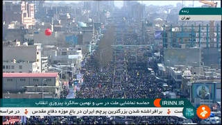 h15 iranian revolution anniversary