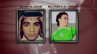 H02 saudi executions