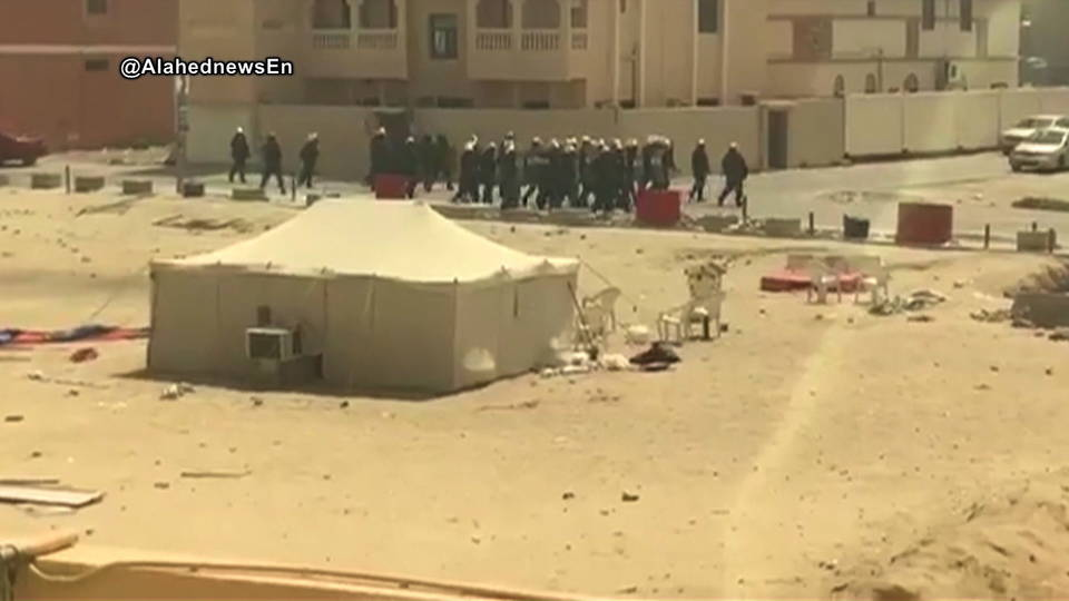 H12 bahrain