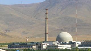 H5 iran nuclear deal