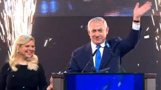 H1 netanyahu israel election