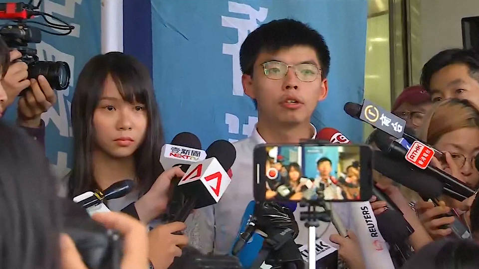 H6 pro democracy protesters johsua wong andy chan agnes show arrested hong kong