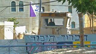 h09 israeli settlement