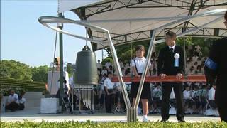 H12 hiroshima ceremony