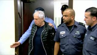 h5 israel corruption indictments