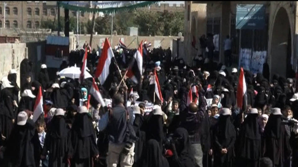 Hdls4 yemen