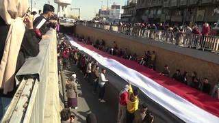 H7 iraqi protestors slam appointment establishment prime minister designate