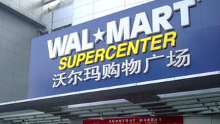 H10 china walmart