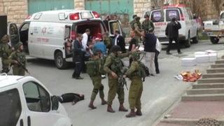 H05 israeli shooter scene