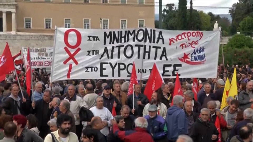 H13 greece protest