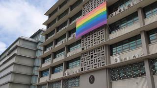 H10 us embassies trump policy lgbtq pride flag seoul chennai new delhi rainbow