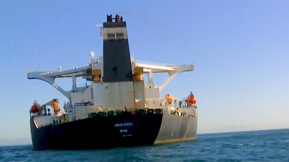 H4 iranian tanker