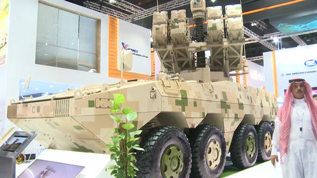 H11 uae arms purchase