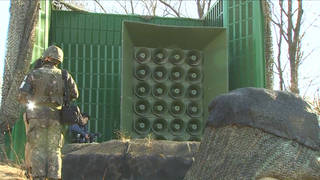 H2 south korea loud speaker dmz