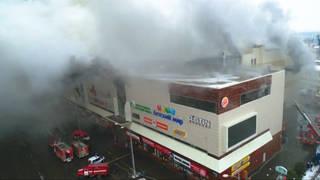 H12 siberia mall fire