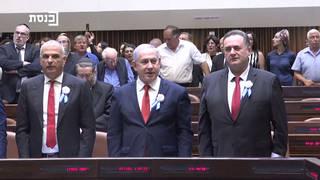 H7 israel dissolves knesset election gantz netanyahu