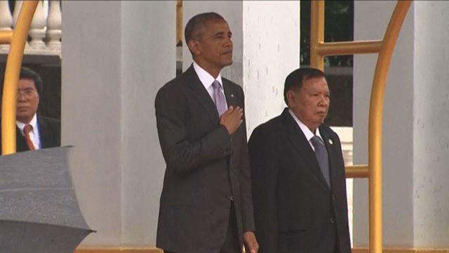 Obama laos tpp