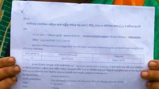 H5 india assam 2 million denied citizenship0