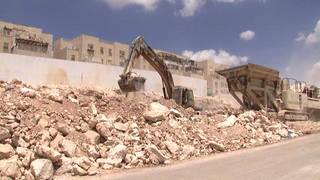H1 israeli settlements international law pompeo us