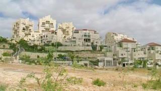 H11 new israeli settlements