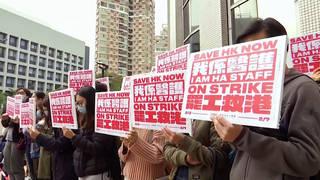 H3 hong kong medical workers demand border closure coronavirus claims life hong kong man