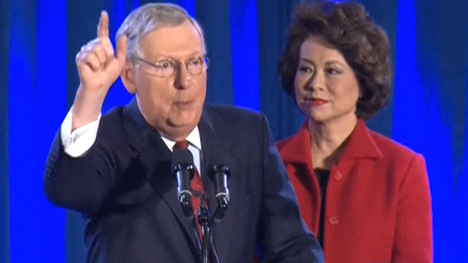 H5 elaine chao mitch mcconnell ethics violations report corruption