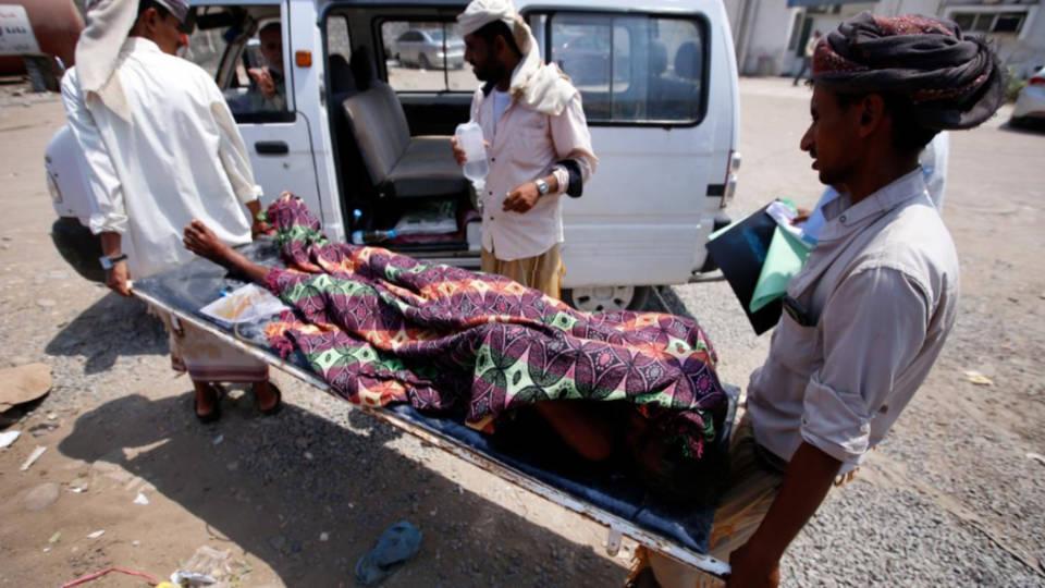 H4 yemen cholera