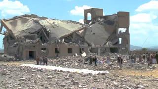H9 yemen aftermath of airstrikes0