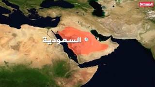 H3 houthis drone attack saudi oil facilities riyadh
