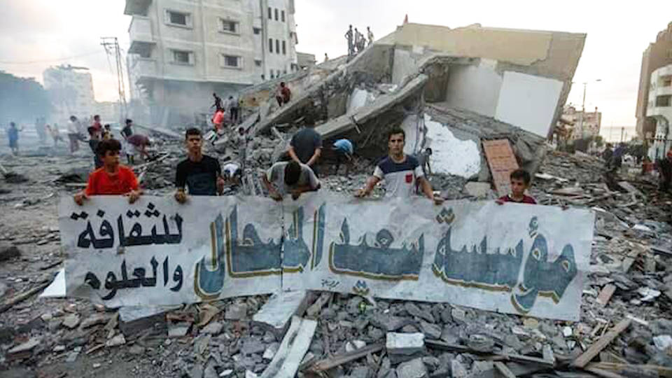 H10 gaza cultural center in ruins with sign