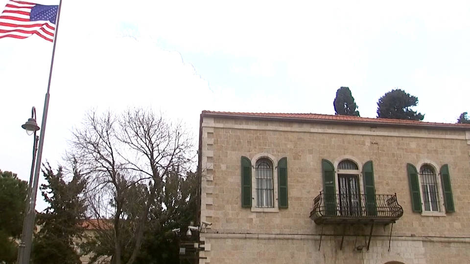 United States  consulate general in Jerusalem merges with embassy