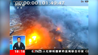 H9 china explosion