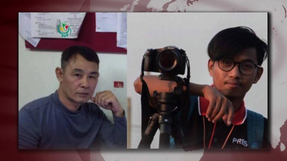 H09 burmese arrests