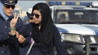 Hdls9 bahrain