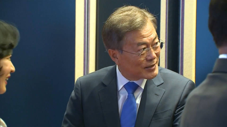 H4 trump to meet moon jae in