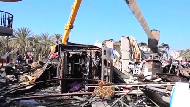 Hdlns7 iraq