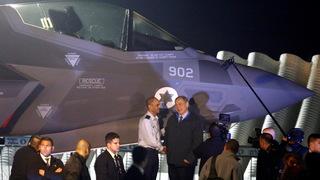 H05 israel f 35 jet