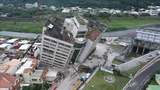 h07 taiwain earthquake