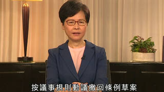 H2 hong kong carrie lam extradition bill withdrawal protests