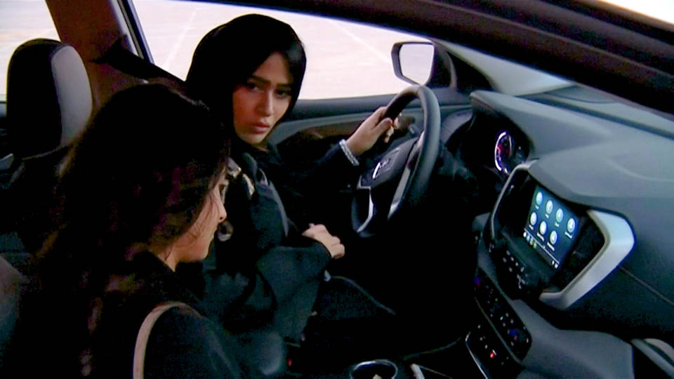 H8 saudi women activists arrested