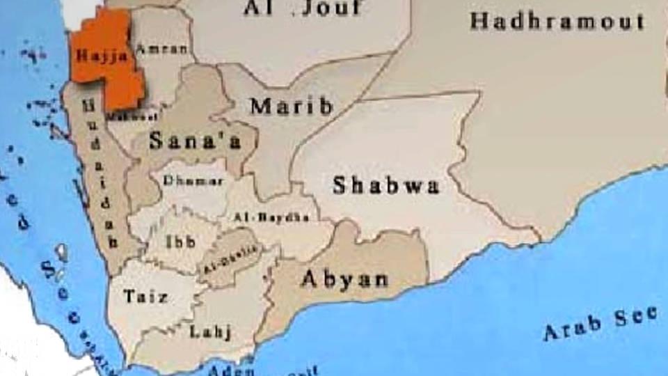 H7 yemen airstrikes