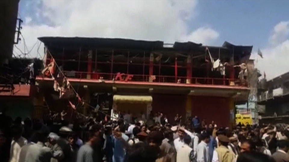 H11 pakistan mosque blast