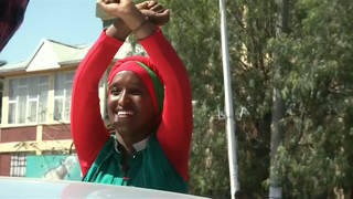 Hd5 ethiopia
