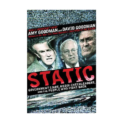 Static hardcover 890