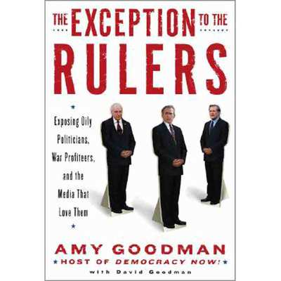 Exception to the rulers hc 890sqr