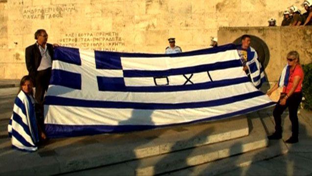 Greece button 4