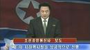 North_korea-6