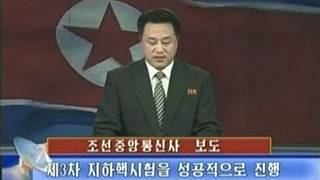 North korea 6